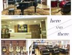 江门买钢琴与学钢琴不得不说的音皇钢琴城