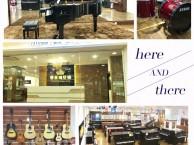江门音皇钢琴城钢琴培训学吉他学架子鼓古筝尤克里里