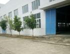 溧水开发区 7500平米单层厂房出租,可分租