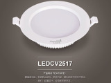 如何买专业的LED筒灯普通筒灯价格