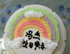 重庆学生亲子DIY蛋糕家庭式体验店喜鹊来蛋糕店