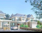 集成房屋,以绿色品质 圆你别墅梦