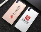 超薄充电宝定制logo重庆移动电源订制数码电子礼品充电宝