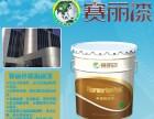 广西氟碳涂料广西氟碳漆价格广西氟碳漆厂赛丽漆外墙氟碳漆