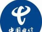 (强力推荐)重庆电信宽带办理安装-79元享百兆宽带