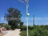 山东太阳能路灯烟台太阳能LED灯新农村建设路灯