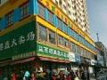 大厅 家和美 枫奕 商业街卖场 120平米