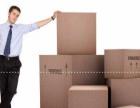 公司闲置物品保管存放小仓库出租 设备家具短期存放