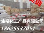 【甲酸钙 】供应国标99%甲酸钙 饲料级