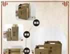 粽子包装盒 礼盒 端午节礼品手提盒定制 厂家定做