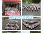 北京婚姻服务有限公司广安子公司加盟 家政服务