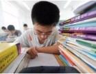 初二数学英语一对一去哪补习?武汉课外辅导机构大全