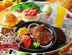 西餐厅爵士牛排加盟条件及加盟流程