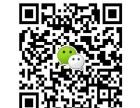 刘涛代言洗衣片色母片,新型产品,610代理边做边学