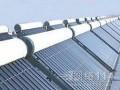 欢迎访问 北京工程机太阳能官方网站各点售后服务?%