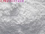 供应普通滑石粉 医用滑石粉 化妆品用滑石粉