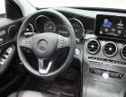 奔驰C级2016款 C200L 2.0 自动 运动型 个人一手!