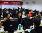 上海UI设计培训哪家好 选对学校让初学者少走弯路