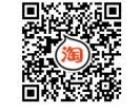 四川埕禧循环农业开发有限公司招聘销售兼职代理商