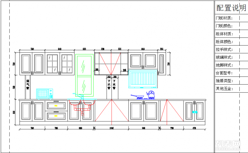 培训平面 室内设计 家具橱柜设计师