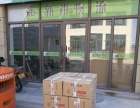莱州物流发往全国 新邦物流公司发香港 苹果快运