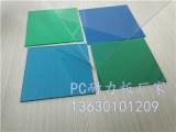 广东耐力板厂家,直销供应PC耐力板,0.8-18mm均可生产