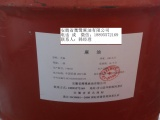 药用麻油(芝麻油) 符合2015版中国药典标准 厂家直销