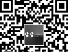 汕头硅藻泥专业工程酒店别墅餐厅施工25元每平方