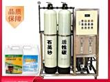 深圳全自動軟化水機 直飲水自來水地下水處理設備