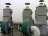 知名的湿式除尘器供应商_京宏环保-广西湿式脱硫除尘器多少钱