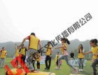 湘潭趣味运动会活动策划公司亲子趣味运动会活动组织