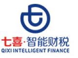 天津资质企业建筑代理办,七喜代理记账收费合作流程长吗