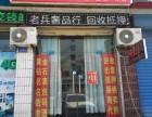 莲城老兵高价回收各种品牌手机电脑相机单反数码产品实体店可抵押