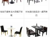 中山奶茶店桌椅快餐店桌椅西餐厅桌椅卡座沙发厂家批发