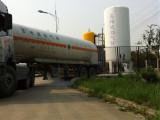 销售液氮/液氧/液氧/液化二氧化碳/等工业气体