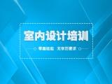 江汉区有培训cad制图与设计
