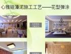 安庆硅藻泥施工培训 安徽硅藻泥批发
