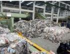 高价废纸回收纸边