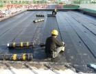 苏州相城区黄埭镇承接内外墙 屋顶楼顶渗水卫生间防水堵漏