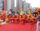 东莞开张庆典场地布置周年庆剪彩舞狮充气拱门舞台搭建