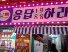 请回答1998韩国料理总部在哪?怎么加盟