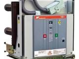 提供LW8-40.5真空断路器厂家直销