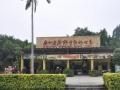 广州长隆野生动物园、欢乐世界双高两日游1400元/人