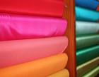 高价回收厂商库存服装尾货,童装,牛仔裤回收库存布料