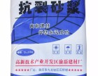 来宾高和牌厂家供应聚合物抗裂砂浆 抗裂砂浆 价格实惠