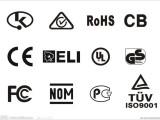 无线产品出口做认证