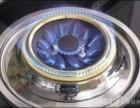 兰州美的万和万家乐海尔红日方太热水器,炉盘厂家售后