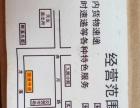 重庆市北碚区月亮田圆通快递