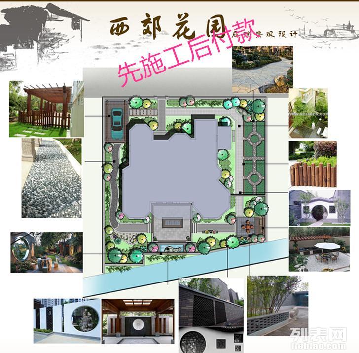 溪流花园空间鱼池观赏亭假山棚架木平台中欧式浪漫