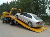 淄博车辆不供油,哪个公司可以提供救援救援